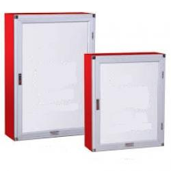 Cutie hidrant interior 650x550x250
