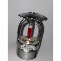 Sprinkler conventional C-SSU S20 ¾ 68ºC montaj cu capul in sus